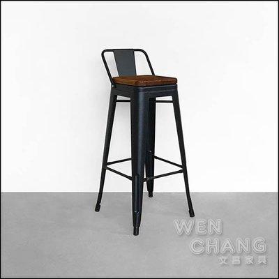 訂製品 Tolix吧檯椅 木墊有背吧檯椅 可堆疊 CUA-004 *文昌家具*
