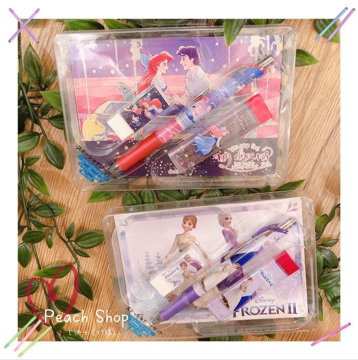 【桃子小舖 ♥ P.S 】 冰雪奇緣/美人魚自動鉛筆組(內含橡皮擦、筆芯、自動鉛筆)Disney Store