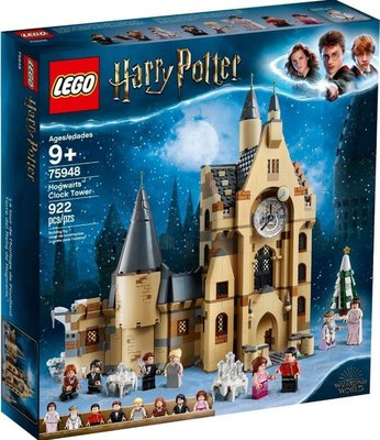 Lego 75948 Harry Potter Hogwarts Clock Tower 靚盒