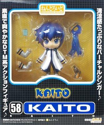 日本正版 GSC 黏土人 初音未來 KAITO 可動 模型 公仔 日本代購