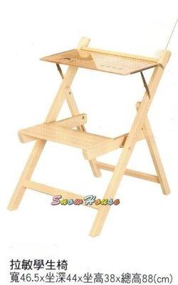 ╭☆雪之屋居家生活館☆╯R833-09/S639-22拉敏學生椅/課桌椅/木製/古色古香/懷舊/白板椅