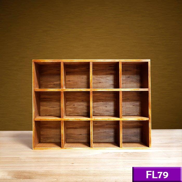 實木展示盒(舊木色)FL79 展示櫃 收納櫃 展示盒 收納盒 格子 工業風 北歐 LOFT 復古 美式 賈斯特博物館