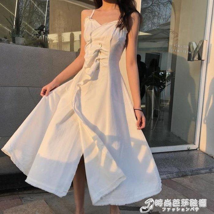 吊帶裙 很仙的法國小眾連衣裙女春秋新款水洗棉毛邊不規則修身白色吊帶裙