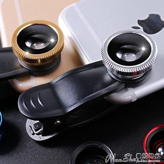 廣角鏡頭抖音神器廣角手機鏡頭蘋果外置拍照單反微距魚眼套裝安卓通用高清
