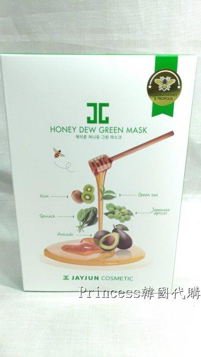 韓國代購 JAYJUN HONEY DEW GREEN MASK  麥盧卡蜂蜜綠蔬面膜 JAY JUN 蜂蜜面膜綠色