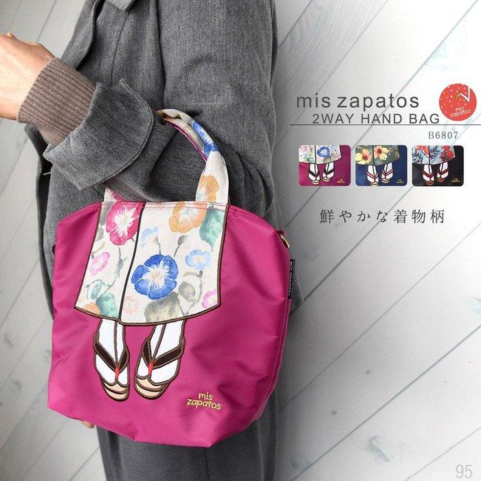 日本 Mis zapatos 刺繡和服 尼龍 側背包 美腿包 托特包 手提包 運動包 旅行包 包包 女包 肩背包 斜背包