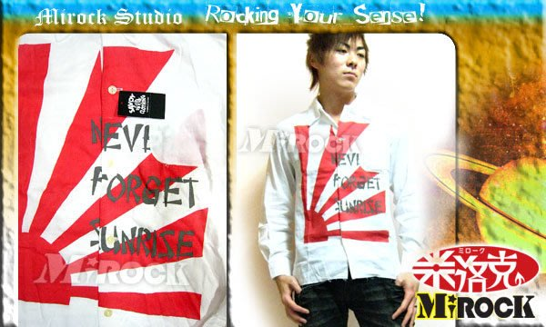 MIROCK米洛克》【5折特賣】日本街牌SAVOY紅日光芒龐克白色棉麻長袖襯衫。舒適透氣材質/破壞風抽鬚車邊/搖滾個性風