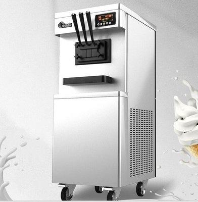 現貨!復旦申花冰淇淋機商用小型臺式雪糕機甜筒機奶茶店用軟冰激凌機器ATF「知木屋」新品 正韓 折扣