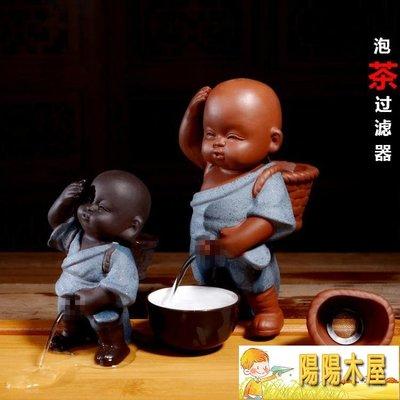 新品紫砂噴水茶寵擺件變色陶瓷小和尚 撒尿哥窯茶玩具配件人物【陽陽木屋】