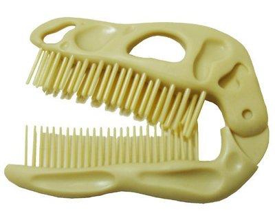 hoobbe 恐龍化石梳子,超逼真的恐龍頭骨化石,打開就是一把可愛的梳子