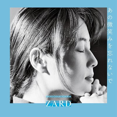 代訂 Musing限定版 通常版 ZARD photo collection box 30周年記念 完全永久紀念 保存版