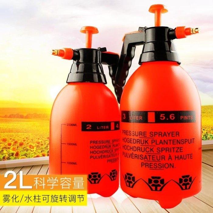 噴水壺氣壓式澆花噴灌園藝噴霧瓶澆水壺噴霧器灑水壺清洗汽車家用