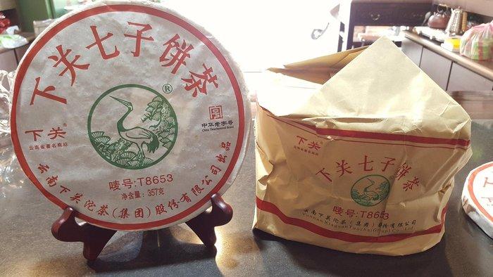 保證正品2013年下關經典口味8653鐵餅一桶七片衝評特惠加贈30克樣品(最後六筒分享)