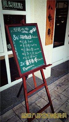 ~廣告舖~  復古感^木框黑板(板面綠)(60 x 90cm)+木架   一整組