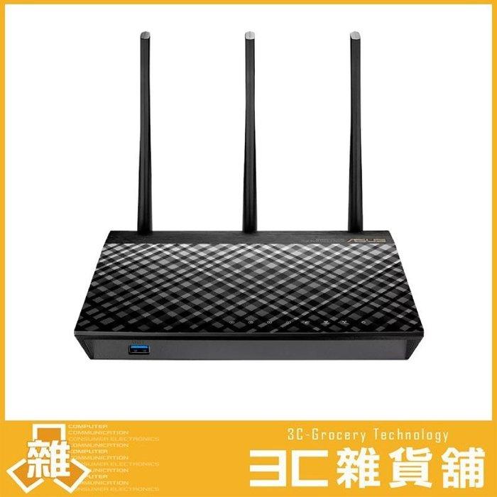【公司貨】 華碩 ASUS RT-AC66U Plus AC1750 Ai Mesh 雙頻 WiFi 無線路由器