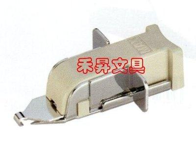除針器 RZ-A 利百代 LIBERTY 拔釘器,不傷紙面、輕巧亦攜帶,特價每支:84元