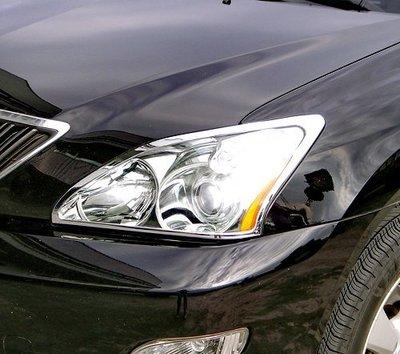 圓夢工廠 Lexus RX330 RX350 RX400h 2004~2009 改裝 鍍鉻銀 車燈框 前燈框 頭燈框飾貼