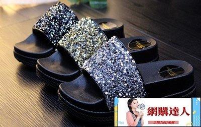 韓版水鑽涼拖鞋厚底亮鑽拖鞋女鬆糕跟沙灘...