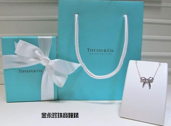 金永珍珠寶鐘錶*Tiffany & Co Tiffany 原廠真品 經典項鍊 蝴蝶結經典項鍊  情人節 生日禮物*
