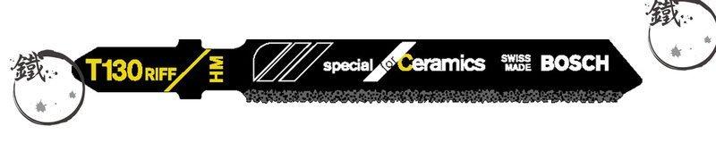 *小鐵五金*德國BOSCH 線鋸片/T 130 RIFF/特殊用途/適用於軟質Ceramic牆面磁磚、鑄鐵(5-15mm