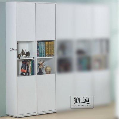 【凱迪家具】M3-371-1布拉格2.7尺白色四門中空書櫃/桃園以北市區滿五千元免運費/可刷卡