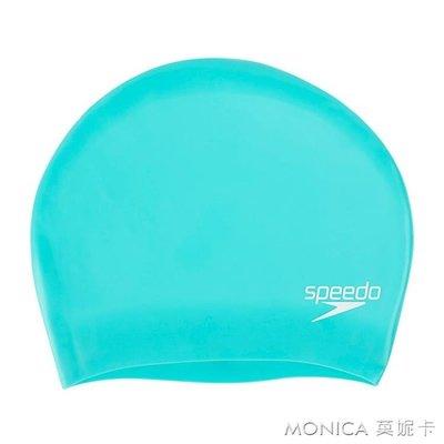 泳帽 長發適用 彈力貼合 男女通用 高效訓練泳帽