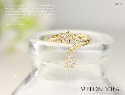 【MELON 100%】正韓 · 璀璨流星雨 垂綴星星環繞美鑽開口戒指 R0050
