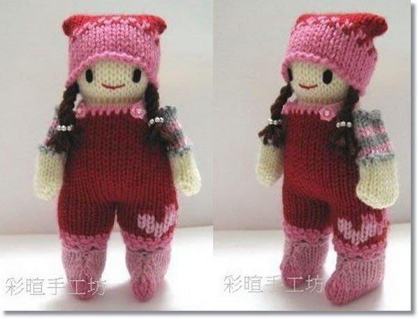 編織毛線娃娃 手偶娃娃材料包~多色任選配~棒針、鉤針娃娃~手工藝材料 、編織書、編織工具、進口毛線☆彩暄手工坊☆