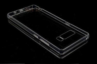 【軟邊硬殼】三星 Note8 N950 保護殼 TPU + PC 手機殼 清水套 水晶殼 布丁套 硬殼 帶防塵塞