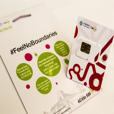 歐洲4G上網卡 可熱點 30天5G  英國 EE 歐洲全4G速度 SIM卡 網卡 捷克 荷蘭 德國 法國