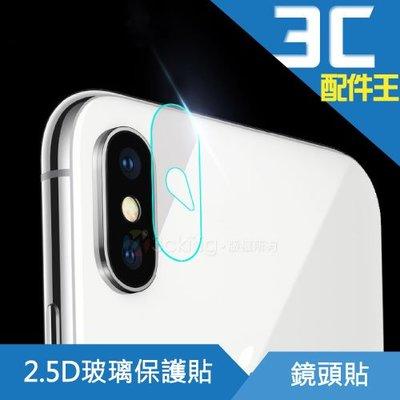 lestar  iPhone iX/XR/XS/XS MAX 2.5D軟性 9H玻璃鏡頭保護貼 鏡頭貼