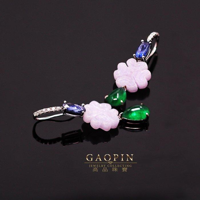 【高品珠寶】《花芬》尚比亞極微油祖母綠耳環 翡翠耳環 藍寶石 鑽石18k #1172