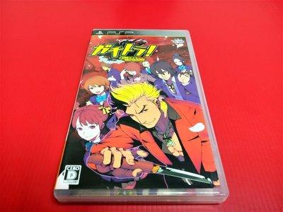 ㊣大和魂電玩㊣ PSP 極道教師 {日版}編號:N4-1---掌上型懷舊遊戲