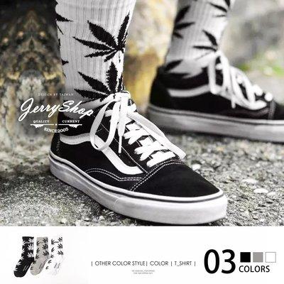 襪子 JerryShop【XHB700...
