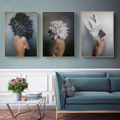 羽毛藝術裸女人裝飾畫 樣板房玄關走廊 掛畫 美容會所酒店賓館 壁畫