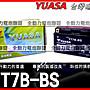YUASA 湯淺 機車電池 YT7B yt7b 7B電池 薄型...