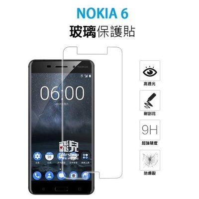 【飛兒】保護螢幕! Nokia 6 正面 玻璃貼 亮面 玻璃膜 2.5D 9h 鋼化玻璃貼 保護貼 49