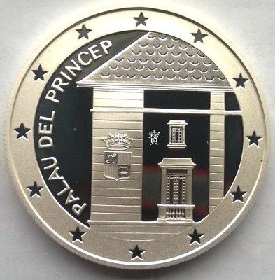 【鑒 寶】(世界各國錢幣)安道爾1997年國民房屋計畫10第納爾精製全新銀幣 WGQ1949