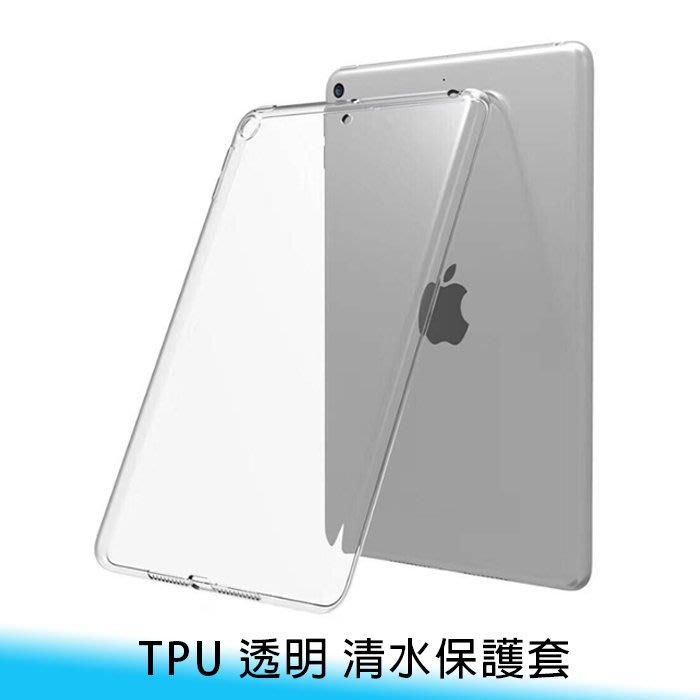 【台南/面交】2019 iPad 10.2 TPU 透明 平板用 全包邊/清水套/保護套/軟套/軟殼/果凍套