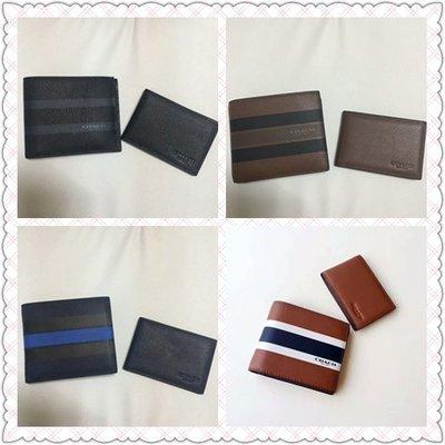 美國正品 COACH 75086 75399 蔻馳新款真皮短夾 對折式錢包 條紋印花皮夾 實用卡位多 附證件小夾
