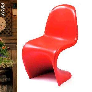 【推薦+】簡約設計S型椅P020-8201休閒椅子.造型椅.創意椅.咖啡椅.餐廳椅.客廳椅.庭園傢俱