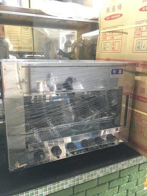 萬豐餐飲設備 全新 耀興(上火6管烤箱) 4管 8管 10管 下火烤箱