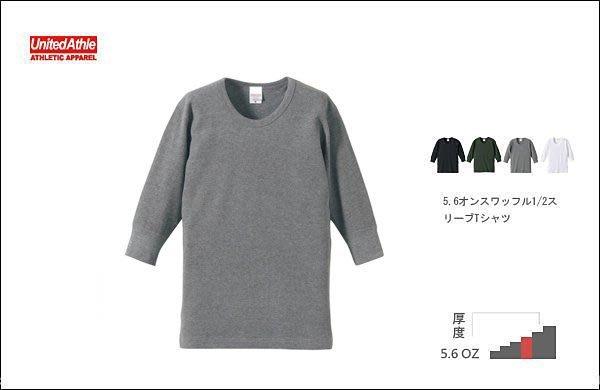 WaShiDa【UA5488】United Athle × 5.6.oz 素面 玉米棉 五分袖 T恤 現貨 SALE