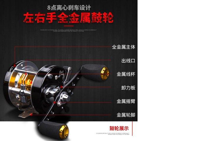 勁途鼓捲鼓式線器路亞捲線器全金屬離心剎車雷強捲打雷打虎專用雙軸捲線器