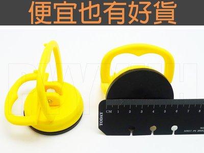 吸盤 手提式 iMac 吸盤 橡膠 真空 吸盤 DIY 維修 必備 iPad 玻璃 磁磚 強力 iPhone 拆機工具 台南市