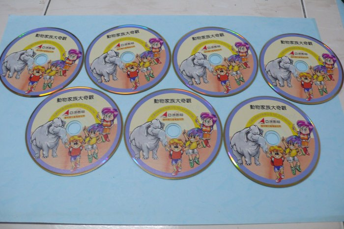 紫色小館-67-9--------動物家族大奇觀-亞洲電腦-愛貝兒兒童電腦世界