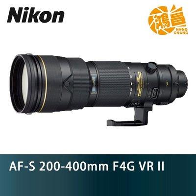 【鴻昌】Nikon AF-S 200-400mm F4G ED VR II 榮泰公司貨 200-400 大砲 超遠攝鏡頭