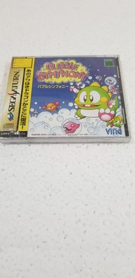 Sega Saturn BUBBLE SYMPHONY 泡泡龍 全新未開封品 1997 Japan 收藏品