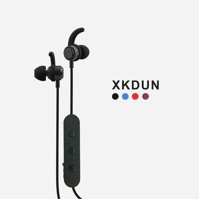 【磁吸式】XKUDN BT-22藍牙耳機