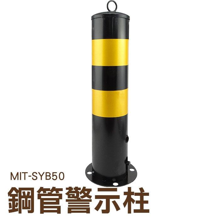 【丸石五金】 NG品! 顏色醒目、加固耐壓、耐熱、結構穩固  活動固定型警示住 擋位 MIT-SYB50F